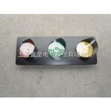 内江Yh-hcx-3滑触线三相电压信号指示灯