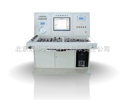 TMAP传感器测试台 测试台