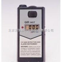QT23-3000CO-一氧化碳气体检测仪器 CO气体检测报警仪 一氧化碳气体检测报警仪