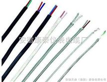 2*0.5熱電偶補償電纜