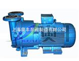 SKA水環直聯式真空泵