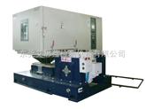 三综合振动试验机 测试箱