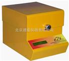E2K型自動氧彈式量熱儀