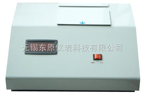 NTU-2100S-優質工業臺式在線濁度儀批發價格