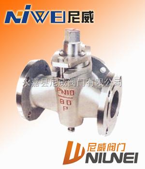 X44W-10P-不銹鋼三通旋塞閥