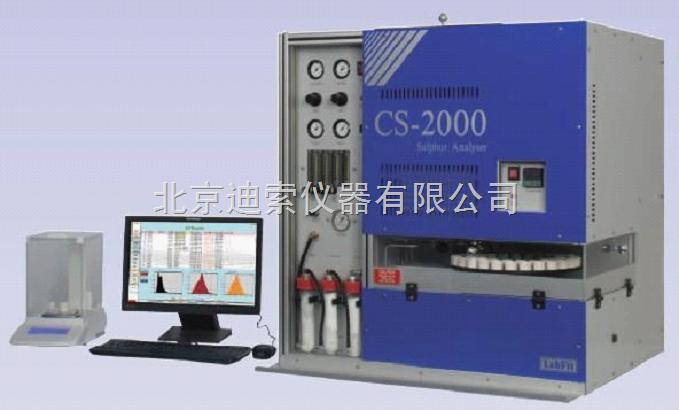 CS-2000型-CS-2000型高通量煤质测硫仪