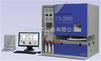 CS-2000型高通量煤质测硫仪