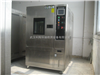 重庆制冷高低溫試驗箱,湿温高低温检测机,高低溫箱