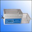 數控超聲波清洗器 洗槽為一體化數控超聲波清洗器 智能型數控超聲波清洗器