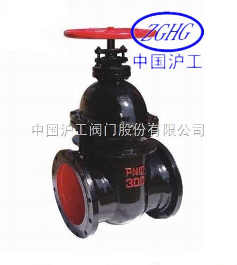 沪工牌Z45T铸铁暗杆楔式闸阀