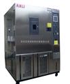 抗紫外線老化試驗箱