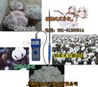 FD-D2棉花水分仪,棉包水分仪