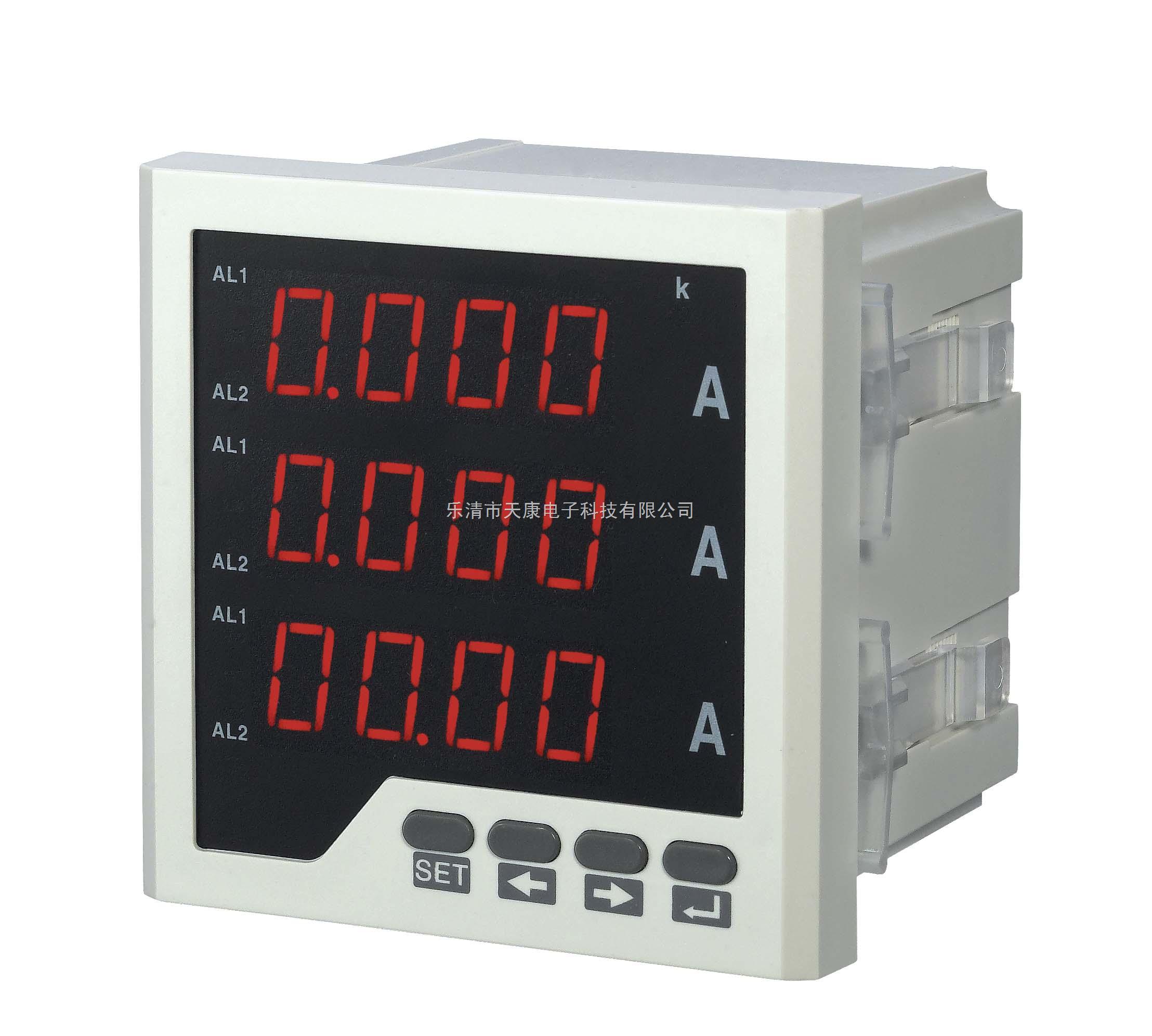 CHTK900I-三相电流表