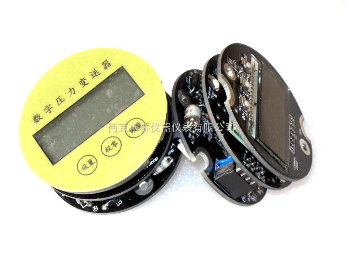 485通讯智能压力变送器电路板-供求商机-南京单桥仪器