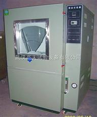 GT-SC砂尘试验箱