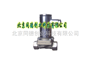 矿用隔爆型电磁阀DFB8/4 隔爆型电磁阀