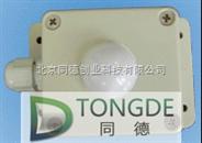 光照传感器 日照传感器QY-150A