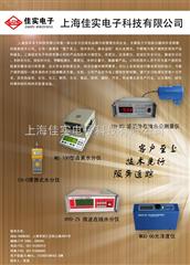 HYD-T土壤水分傳感器廠家供應