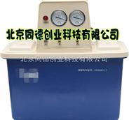 双面循环水式多用真空泵 SHBIV双A 厂家真空泵