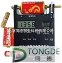 北京电池放电测量表 电池电压电流表 DCF1