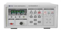 ZC2512A精密直流低电阻测试仪