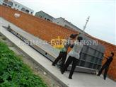杭州15吨电子地磅称价格