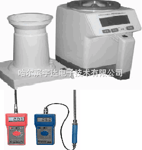 PM-8188New-谷物水分测定仪