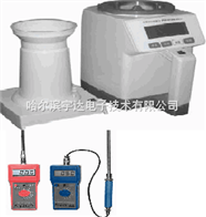 PM8188New江南稻花香谷物水分測定儀