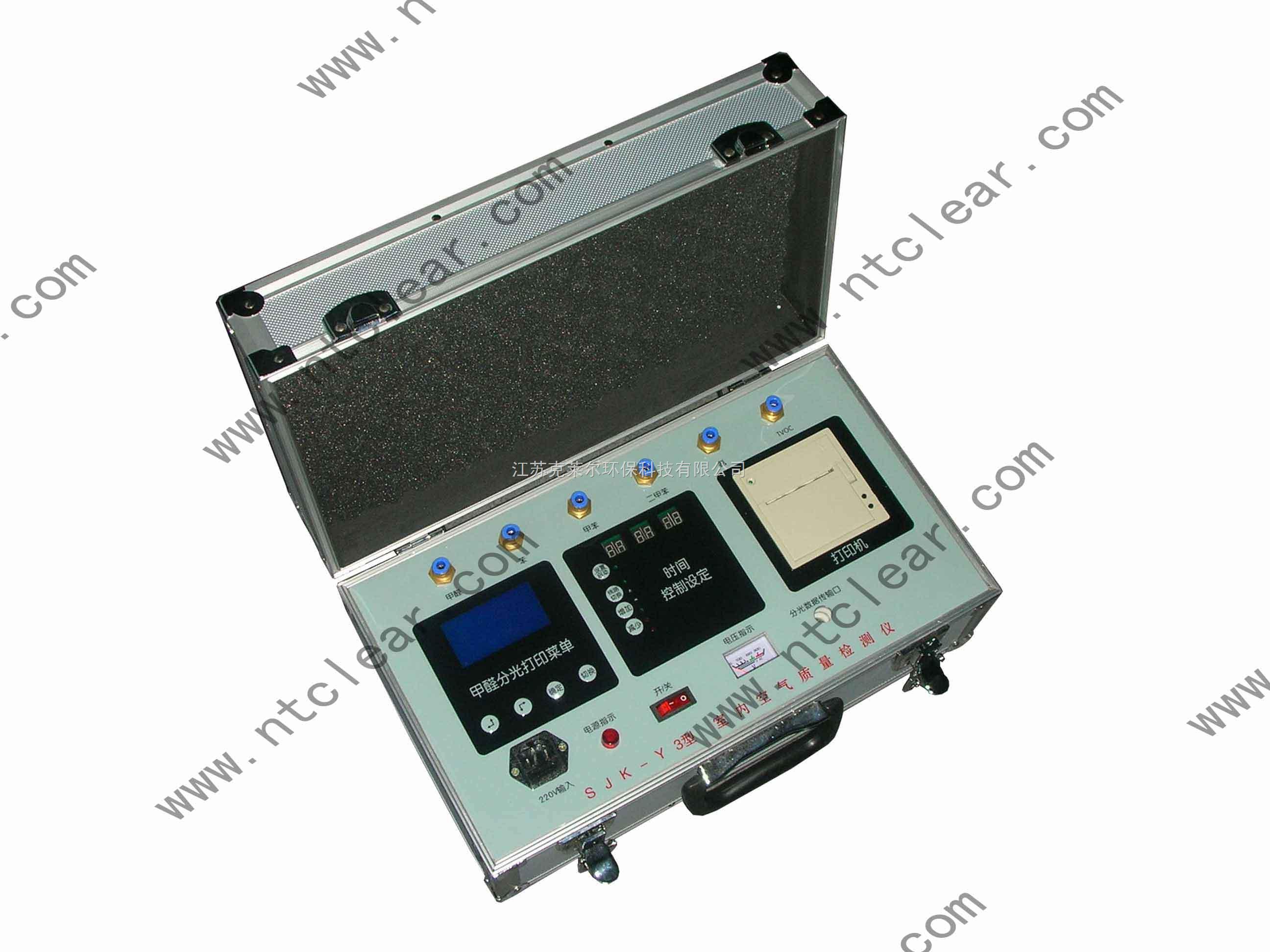 天津厂家低价批发zui新款便携式甲醛检测仪|装修污染检测仪