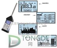 声级计 倍频程声级计 BSWA-805