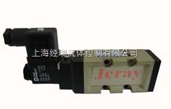 JRAS-AS气源换向电磁阀