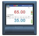 桂林无纸记录仪型号、梧州无纸记录仪厂家