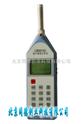 噪声频谱分析仪HS-5671B 北京噪声计
