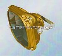 SBF6130 SBF6130 SBF6130 SBF6130 SBF6130防水防尘泛光灯