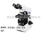 三目生物顯微鏡(奧林巴斯) 型號:SHD13-CX31-32C02