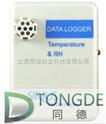 温湿度记录仪ST302 温湿度测试仪