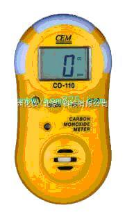一氧化碳检测仪(0~1000PPM设置报警,储存/回放/记忆) 型号:CEM/CO-110