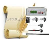 HYD-ZS纸张水分测定仪原理