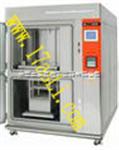 三箱式温度冲击试验箱 控制系统