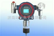 郑州氢气报警器   氢气泄露报警器  防爆型氢气气体报警器