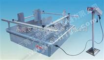 模拟运输振动测试仪 测试台