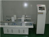封装包装振动测试试验机