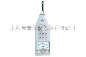 紅聲ND10聲級計升級測試儀