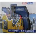 CEM华盛昌,手持式红外测温仪,红外线测温仪价格,袖珍精度测温仪