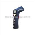 紅外線測溫儀,多功能紅外線測溫儀,CEM華盛昌