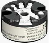 XP1028二線制智能溫度變送器