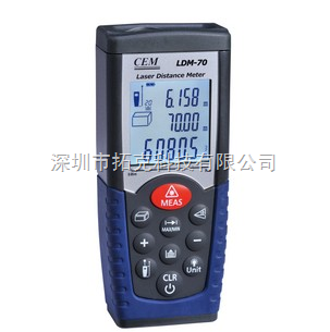 LDM-70-CEM华盛昌红外测距仪