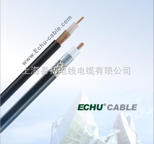 铠装视频电缆,同轴电缆