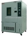 線材 熱空氣老化試驗箱