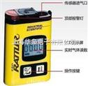 厂家直销T40一氧化碳检测仪